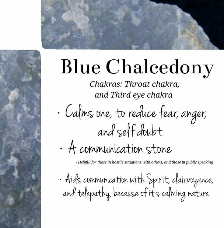 A Stone To Control Emotions
